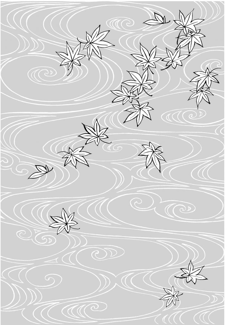 Vector Drawing Lines Html : Vector line drawing of flowers water iris free