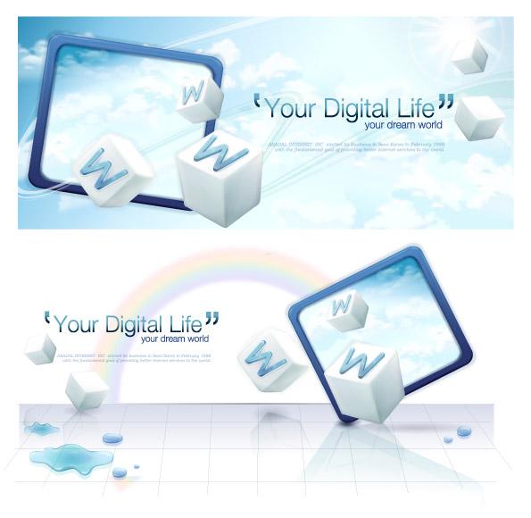free vector Vector your digital life