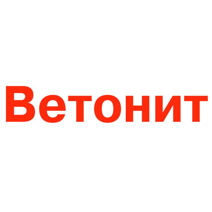 free vector Vetonit