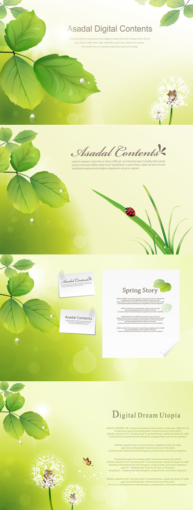 free vector Vibrant foliage theme vector