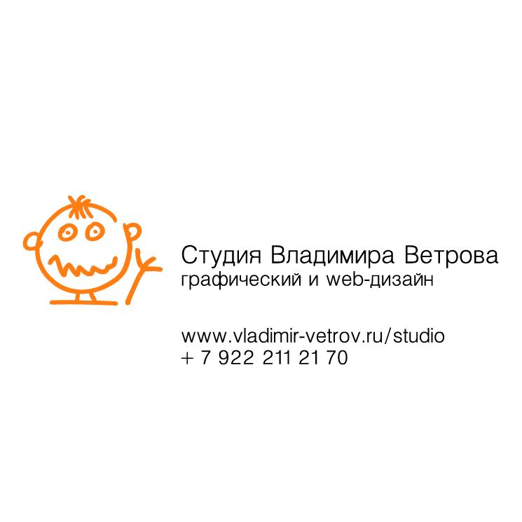free vector Vladimir vetrovas studio