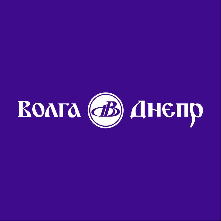 free vector Volga dnepr airlines