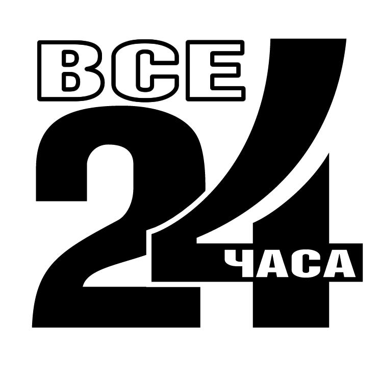 free vector Vse 24 chasa