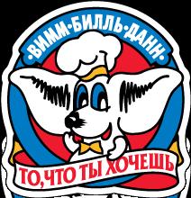 free vector Wimm-Bill-Dann logo