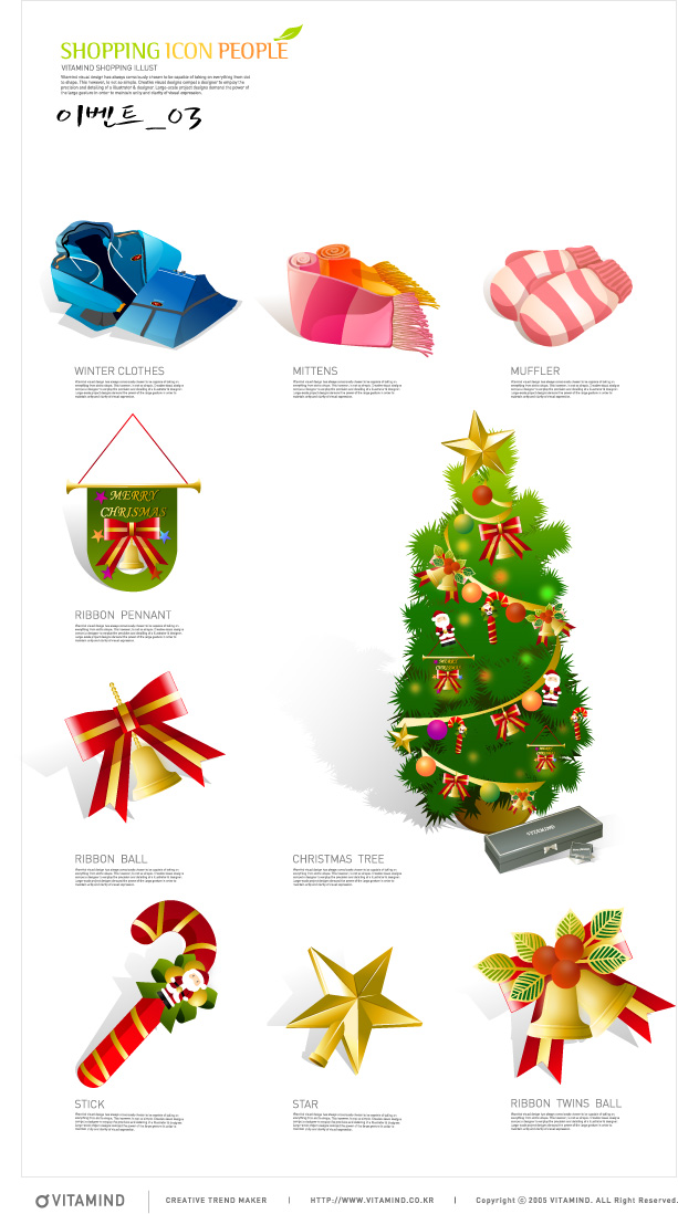 free vector Winter clothing and Christmas icon vector material