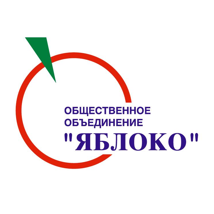 free vector Yabloko 1