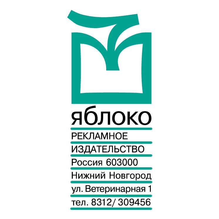 free vector Yabloko 2