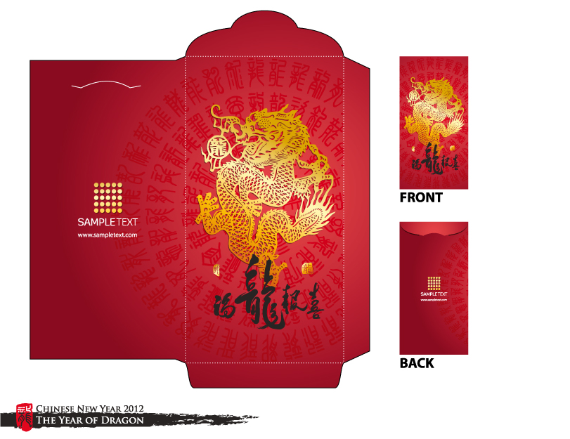 free vector year of the dragon red envelope template 01 vector