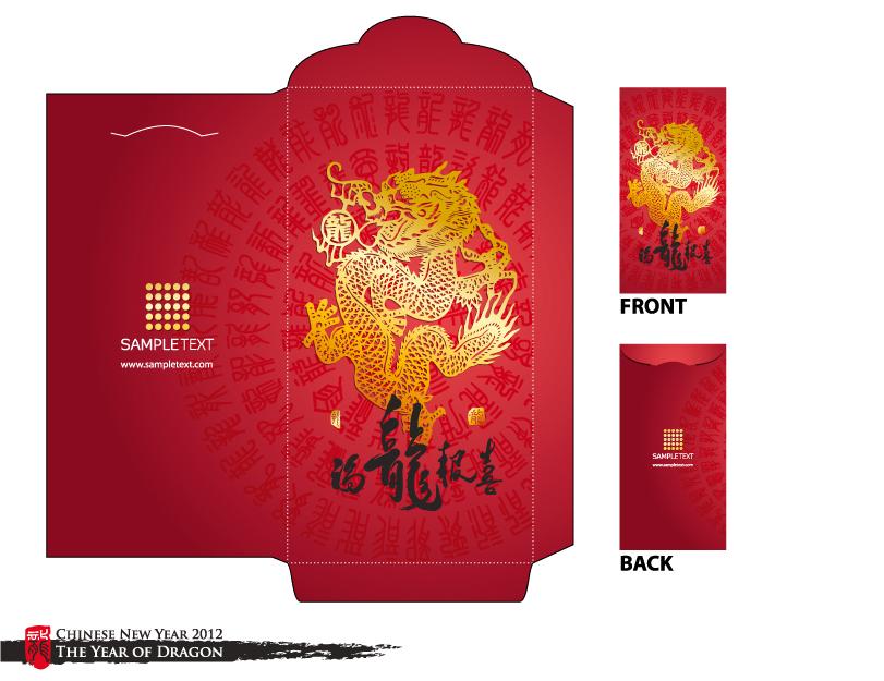 Китайский конверт своими руками