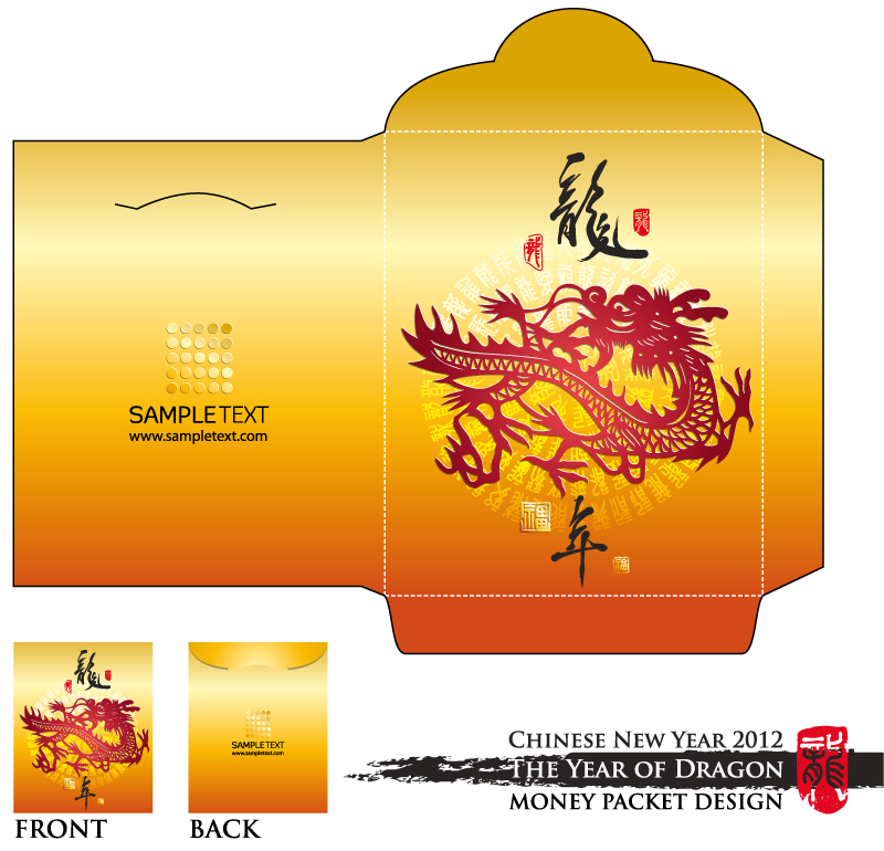 free vector Year of the dragon red envelope template 02 vector