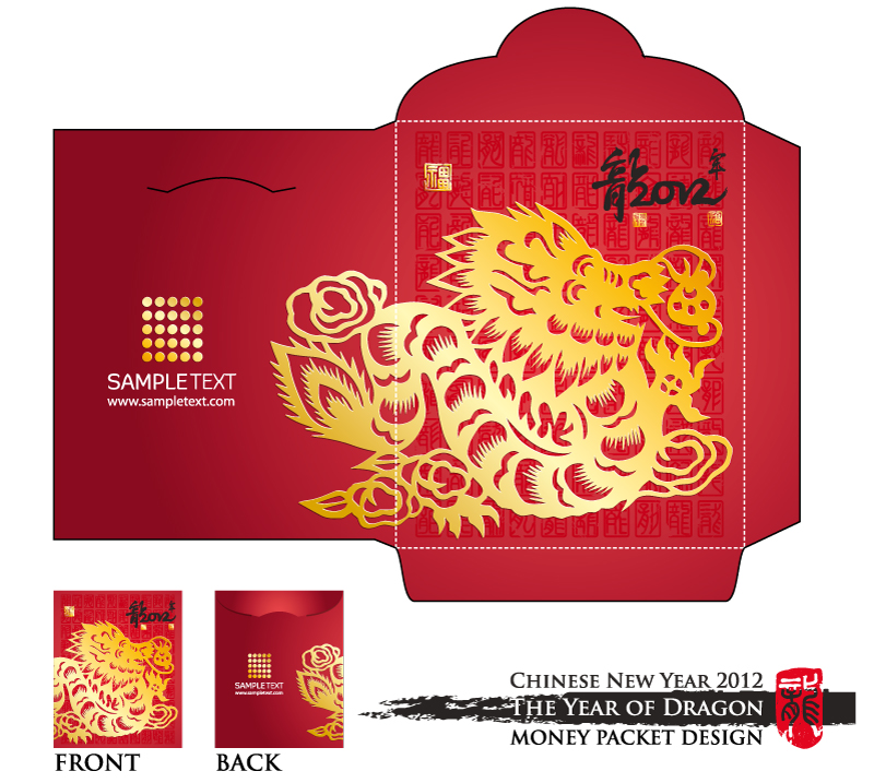 year of the dragon red envelope template 03 vector free vector 4vector