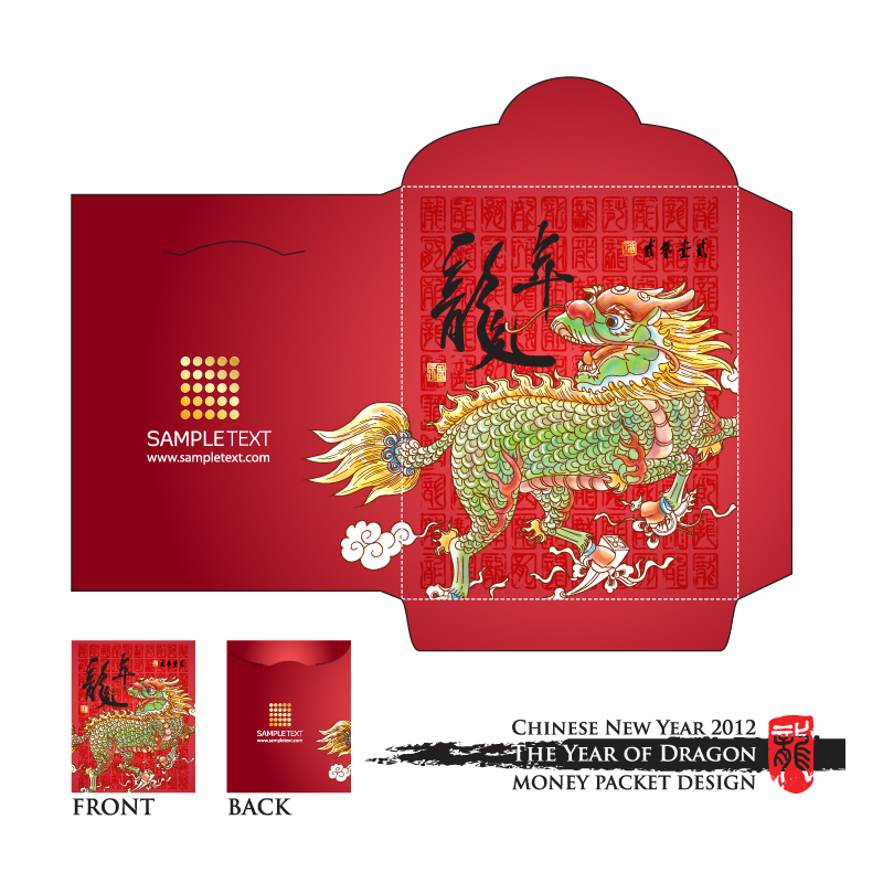 free vector Year of the dragon red envelope template 05 vector