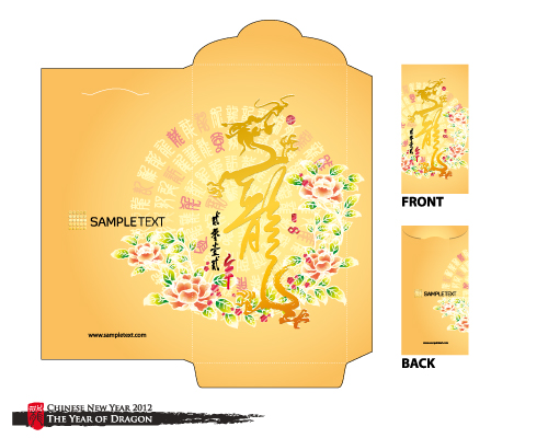 free vector Year of the dragon red envelope template 08 vector