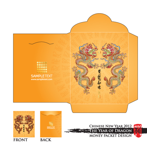 free vector Year of the dragon red envelope template 09 vector