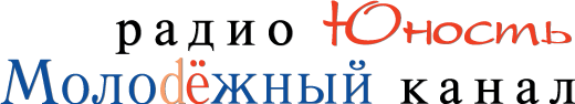 free vector Yunost Radio logo