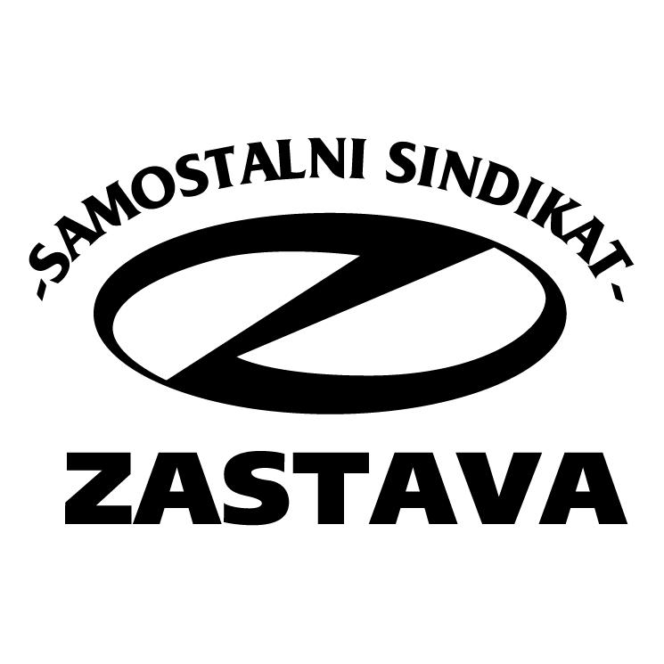 free vector Zastava kragujevac
