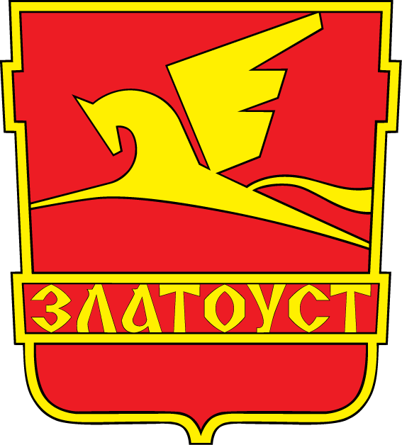 free vector Zlatoust gerb
