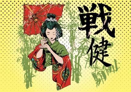 free vector Geisha
