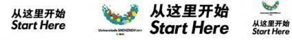 free vector Shenzhen 26th summer universiade slogan