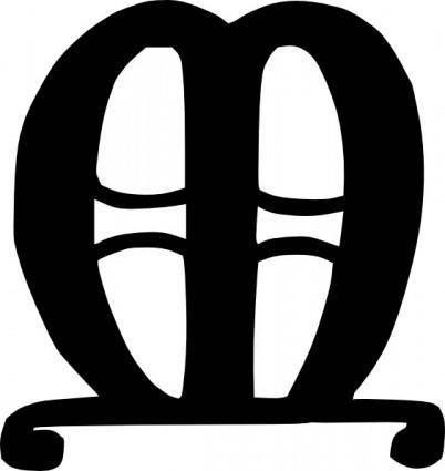 Music Symbol clip art