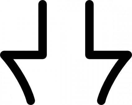 Takigakure Symbol clip art