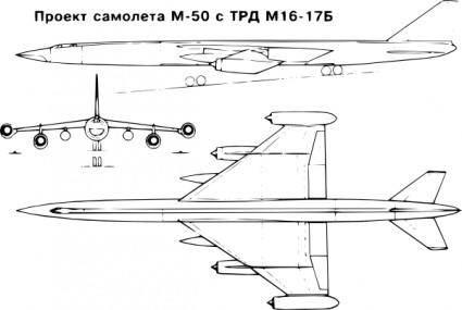 free vector M Bombarder clip art