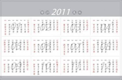 free vector 2011 calendar vector