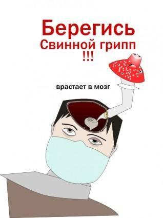 Special K Gripp clip art