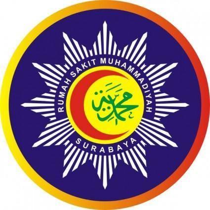 Islamic Muhammadiya clip art