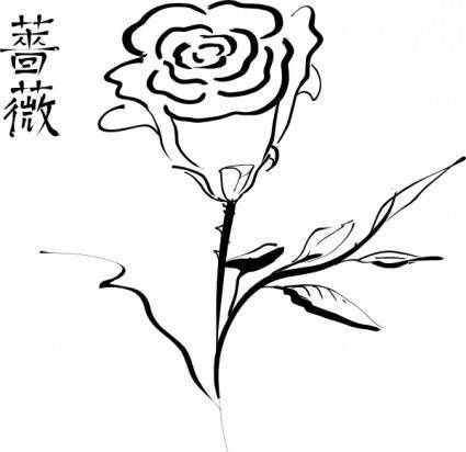 Sneptune Calligraphic Rose clip art
