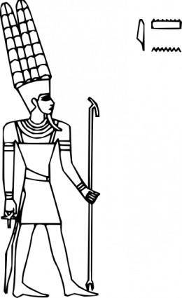 free vector Amun clip art