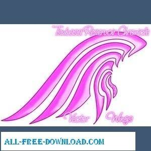 free vector TRC Vector Wings By Cocos111
