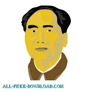 free vector Mao
