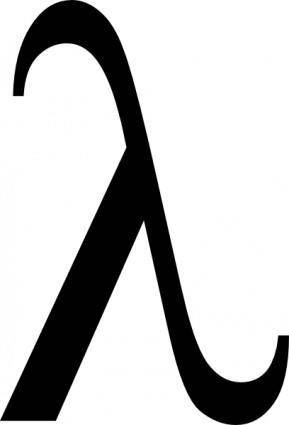 Lambda clip art
