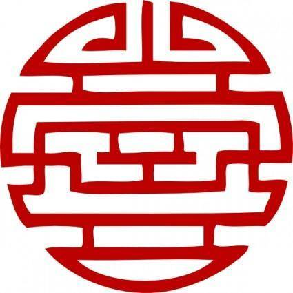 Japanese Symbol clip art