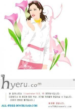 Free fashion vector 441