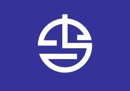 Flag Of Yonaguni Okinawa clip art