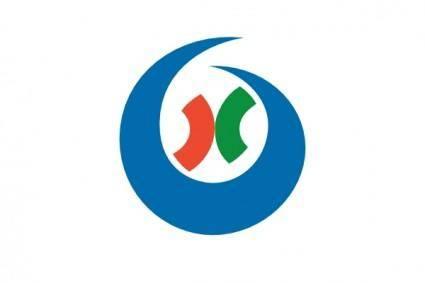Flag Of Yatsushiro Kumamoto clip art