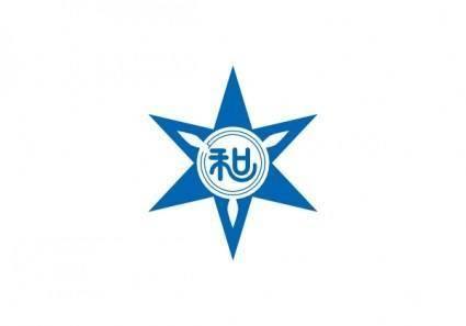 Flag Of Wakayama Wakayama clip art