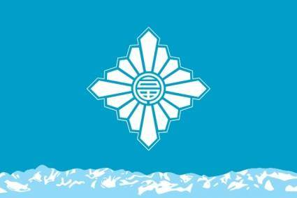 Flag Of Toyama Toyama clip art