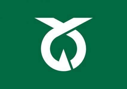Flag Of Tonosho Kagawa clip art