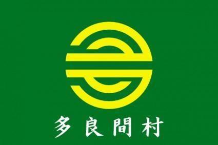 free vector Flag Of Tarama Okinawa clip art