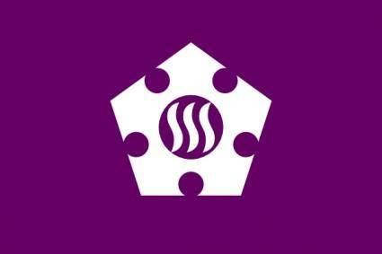 Flag Of Tachikawa Tokyo clip art