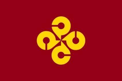 free vector Flag Of Shimane clip art