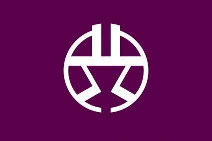 Flag Of Shibuya Tokyo clip art