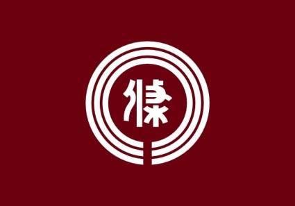 Flag Of Sanjo Niigata clip art