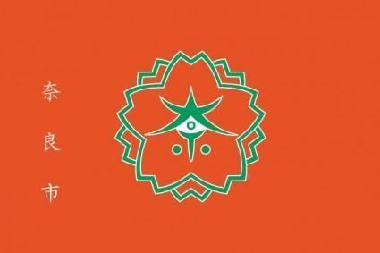 free vector Flag Of Nara Nara clip art