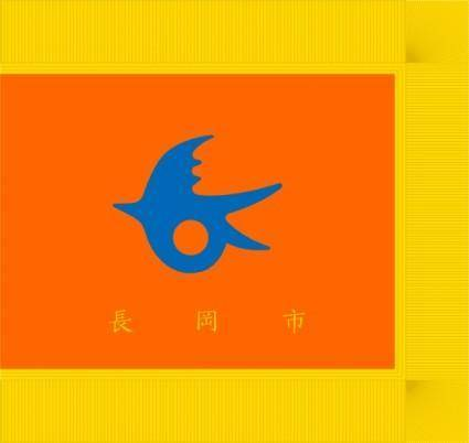 Flag Of Nagaoka Niigata clip art