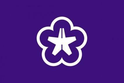 Flag Of Kitakyushu Fukuoka clip art
