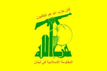 Flag Of Hezbollah clip art